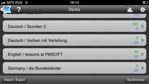 Наборы карточек в Anki на iPhone.