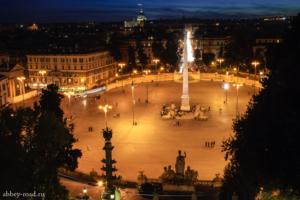 Площадь del Popolo вечером.