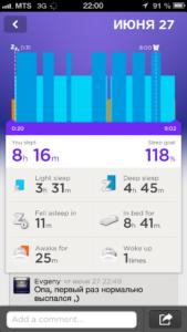 UP sleep 01