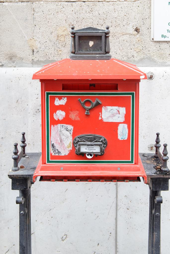 Стандартный городской почтовый ящик
