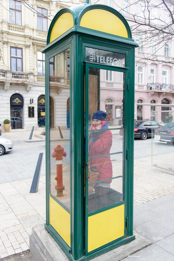 Телефонная будка на улице Будапешта