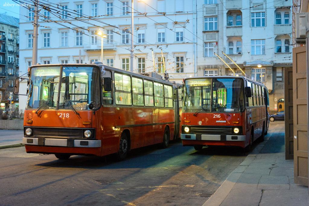 Икарус-троллейбус
