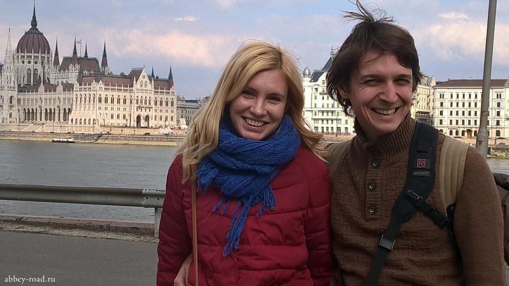 Мы в Будапеште